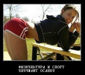 Минск, район Веснянка, купи клубную карту тренажерного зала