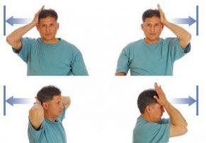 как накачать шею дома
