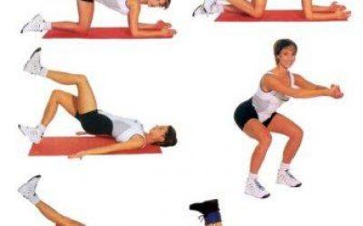 Фитнес упражнения для ног и ягодиц