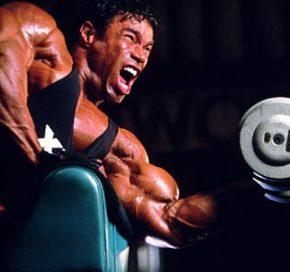 Крепатура- боль в мышцах