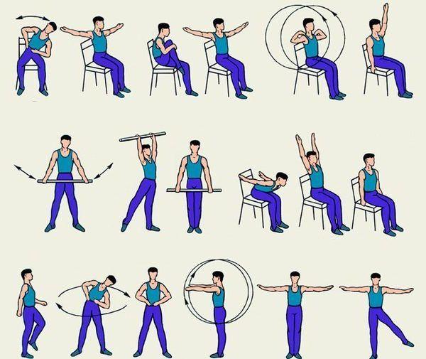 производственная гимнастика комплекс упражнений с картинками